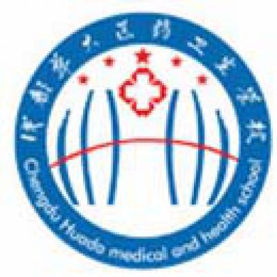 成都华大医药卫生学校(口腔修复工艺专业)