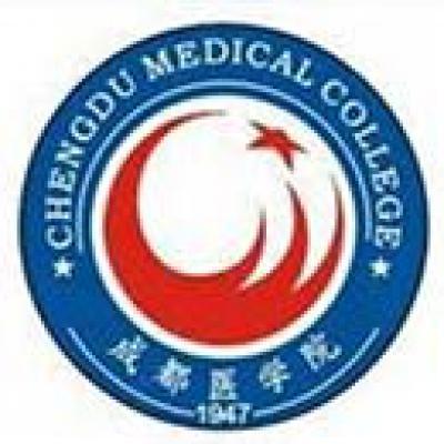 成都医学院附属护士学校(医学检验技术专业)
