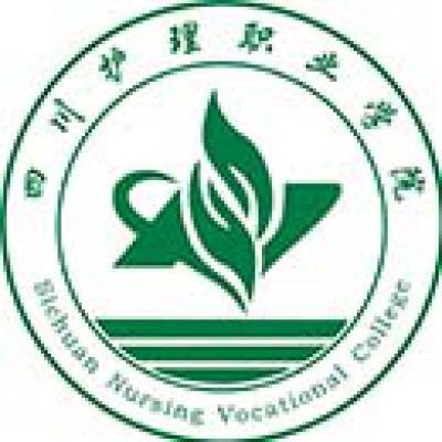 四川护理职业学院(医学检验技术专业)